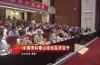 中国泰山男科论坛在济召开