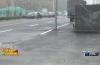 人行道被小区围墙堵截 经十一路西段存人车混行隐患