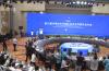 第三届济南市市长国际经济咨询委员会年会完整版