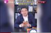 """惠农扶贫有高招 商河副县长突然吃""""鸡"""""""