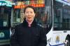 春节我在岗|公交司机徐维玉:一条线开30年 舍不得我的老乘客