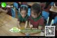 新加坡国际伊顿幼儿园开展中秋节活动(济南少儿报道)