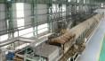 2020中国民营企业500强榜单发布 泰山钢铁集团再入榜单