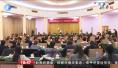 省各界妇女纪念妇女节座谈会举行