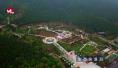济南佛慧山景区生态恢复工程即将竣工 五一期间向社会免费开放