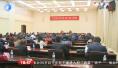 济南市学习宣传贯彻《中国共产党统一战线工作条例》专题培训班举办