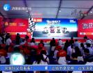 济南新闻20170521完整版