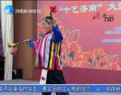 济南新闻20170523完整版