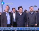 完整版济南新闻20180315