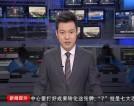 20190318济南新闻完整版