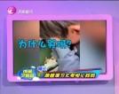 郎闲芝麻盐20190517完整版