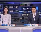 济南新闻20190612完整版
