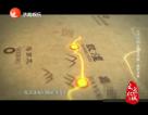 文化泉城20190101完整版