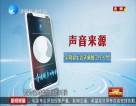直播第十二期:公安局、地方金融、平阴县 作风监督面对面20200913完整版