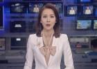 济南新闻20170724完整版