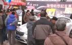 新闻20121124济南新闻 幸福生活汇 泉城时尚车站