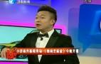小济南开新闻秀场《朗闲芝麻盐》今晚开播