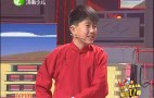 济南少儿系列春晚之《快乐17来小年夜晚会》完整版视频