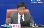 【2017.1.25】新闻发布会完整视频:共享单车登陆济南