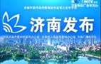 【2017.3.01】新闻发布会完整视频:行政执法监督机制改革