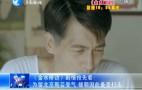 《金水桥边》剧情抢先看:为留北京斯芸受气 援朝因此备受打击