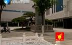 迎祥宫——济南老道观