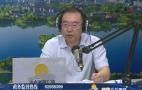 济南市科技局局长 吕建涛