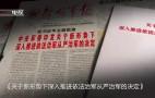 《强军》 第七集 《铁律》 精华版