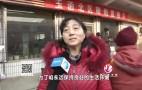 济南禁放烟花爆竹 社区居民在行动