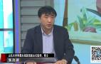 张浩波:人流影响生育?YES or NO?