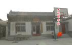 济南故事|封存记忆留住乡愁 村民自建图书馆改变农村生活方式