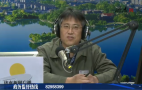 济南热电有限公司董事长 刘衍波