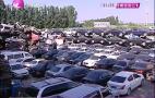 壮观!航拍山东最大机动车报废中心 库存车辆不计其数