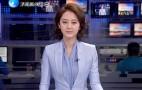 济南新闻20180528完整版