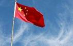 有中国国籍就是真正的中国人吗?关键在这!