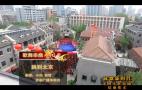 启动仪式:《歌舞串烧——跳到北京》