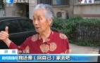 老楼家装电梯 方便居民出行 济南新闻20180611