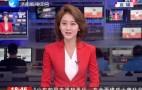 济南新闻20180613完整版