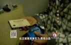 济南六旬老党员要捐献遗体 工作人员登门愿望终达成