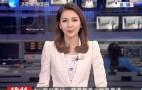 济南新闻20180606完整版