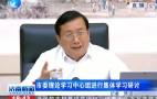 济南新闻20180608完整版