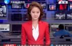 济南新闻20180610完整版