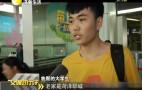 视频|大学生放假 济南汽车站迎来出行小高峰