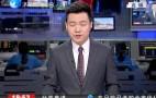 济南新闻20180708完整版