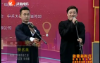 """""""放歌新时代""""走进传化泉胜公路港:赞名泉"""