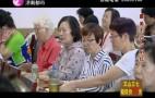 泉映晚霞20180701完整版