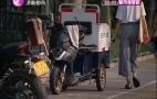 济南市市政府出台征求意见稿 将划定三四轮车禁行区