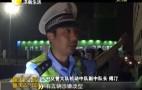 货车被查割油管 司机阻扰民警执法