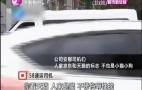 """58速运改名""""快狗打车""""奇葩名称引发司机吐槽"""