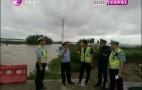 """""""温比亚""""过境:济南临时封闭三个高速收费站"""